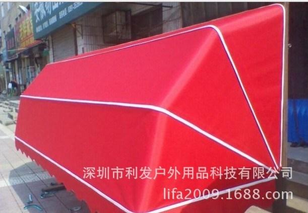 QQ图片20130701000620