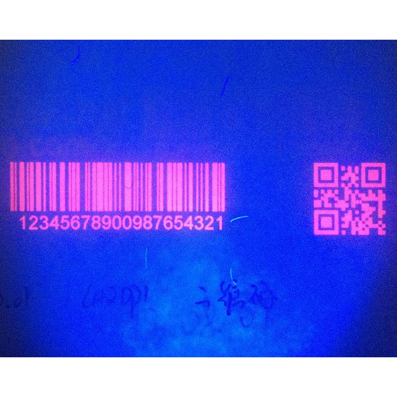 熒光防僞隱形油墨:在正常狀態下隱形,只有在紫外光下纔可以看到
