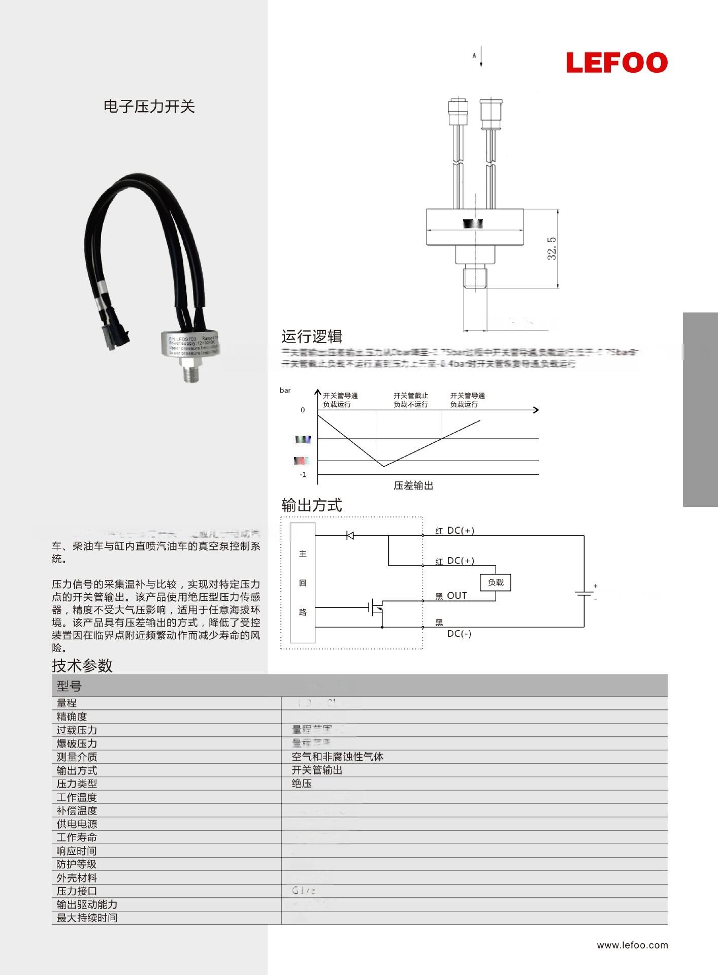 2016中文全版-40