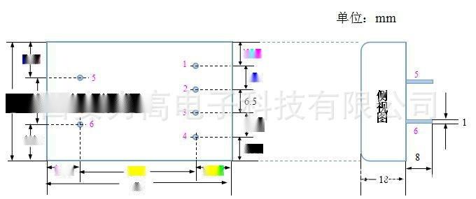 6脚图.jpg