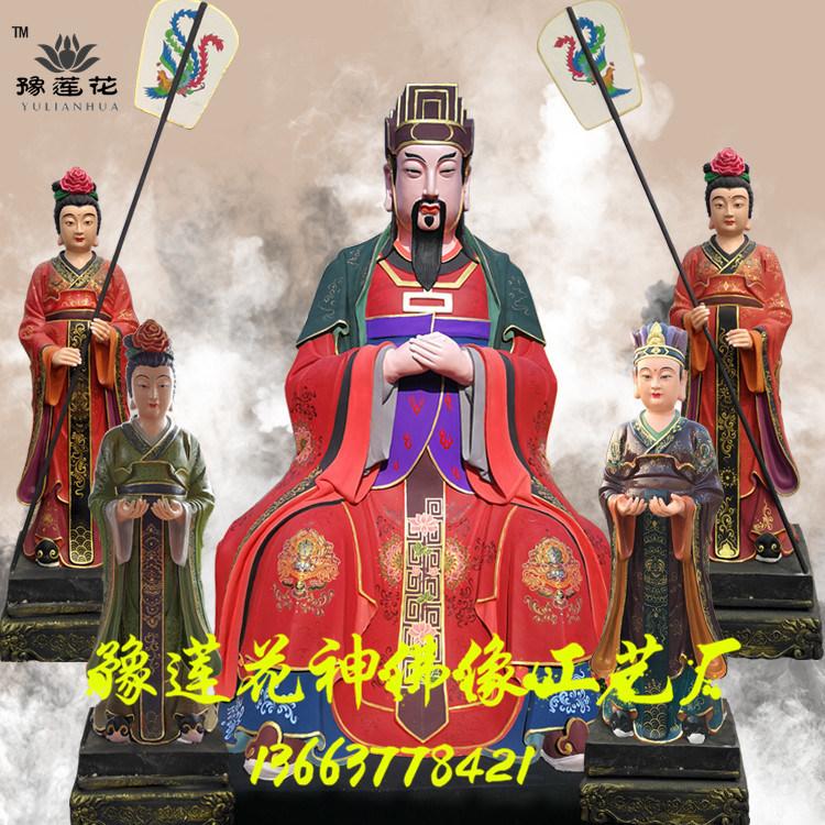十殿神像高清图片、河南佛像厂批发、**判官
