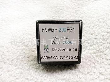 5P-200PG1(1).JPG