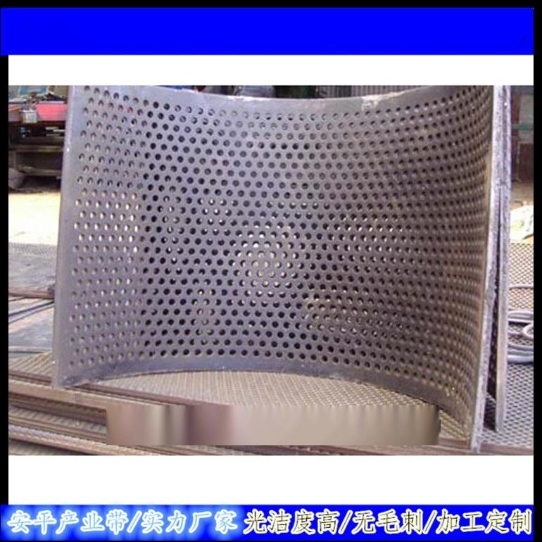 弧形篩網板 (3)