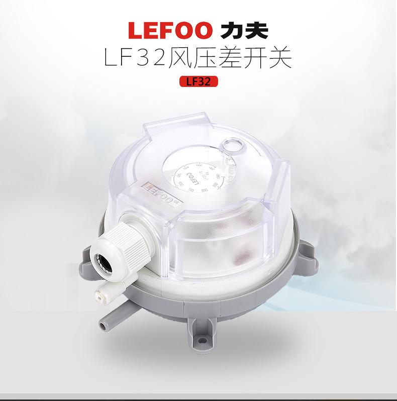 LF32(1)