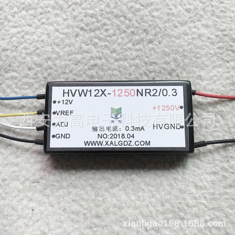 12X-1250NR0.3(1).JPG