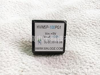 5P-100PG1(1).JPG