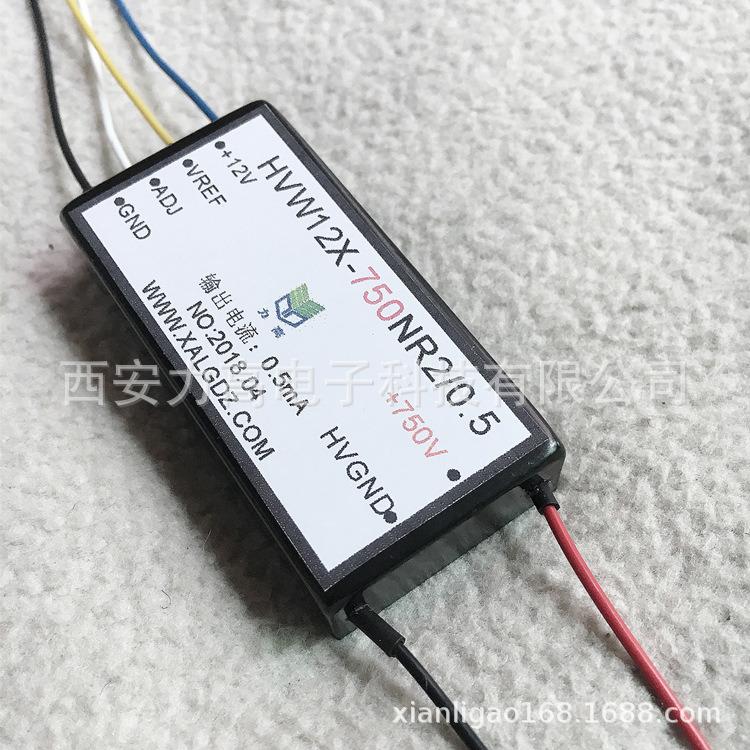 12X-750NR0.5(2).JPG