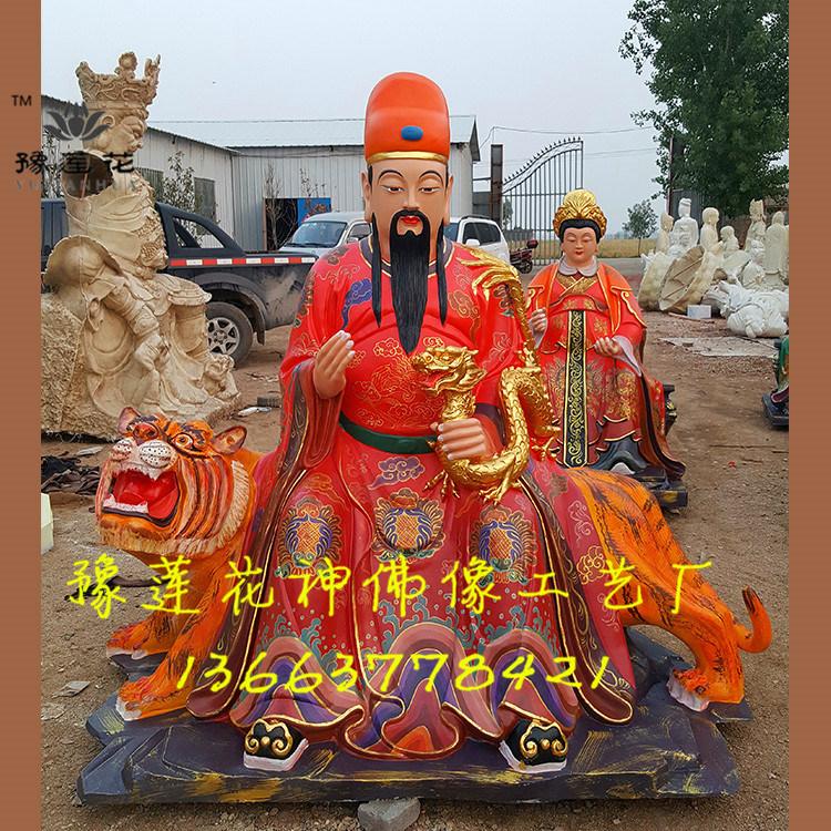 十道九医、药王  孙思邈、药孙思邈神像、神医雕塑神像、河南佛像厂批发、