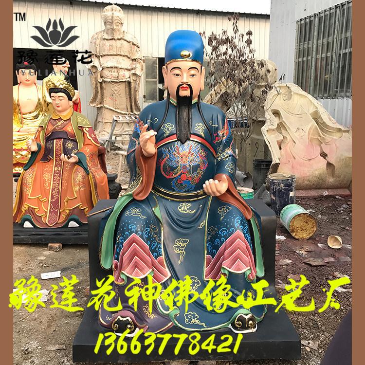 孙思邈大医精诚、药王菩萨佛像、药王神像高清、神像 佛像、