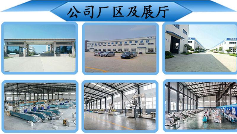公司厂区及展厅