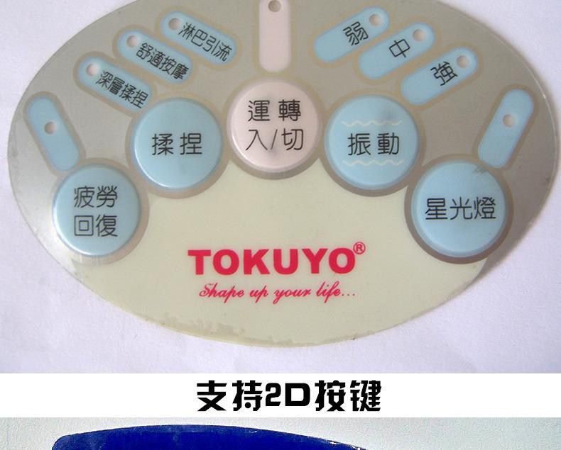 PVC标牌_06