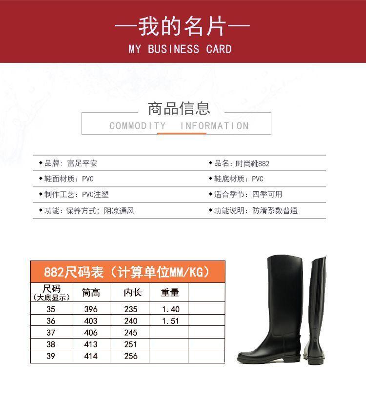 882亞光男鞋_02.jpg