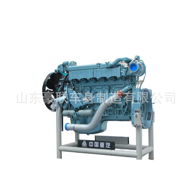 中国重汽HW9511013M 发动机 (5).jpg
