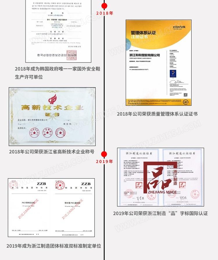 资质证书3.jpg