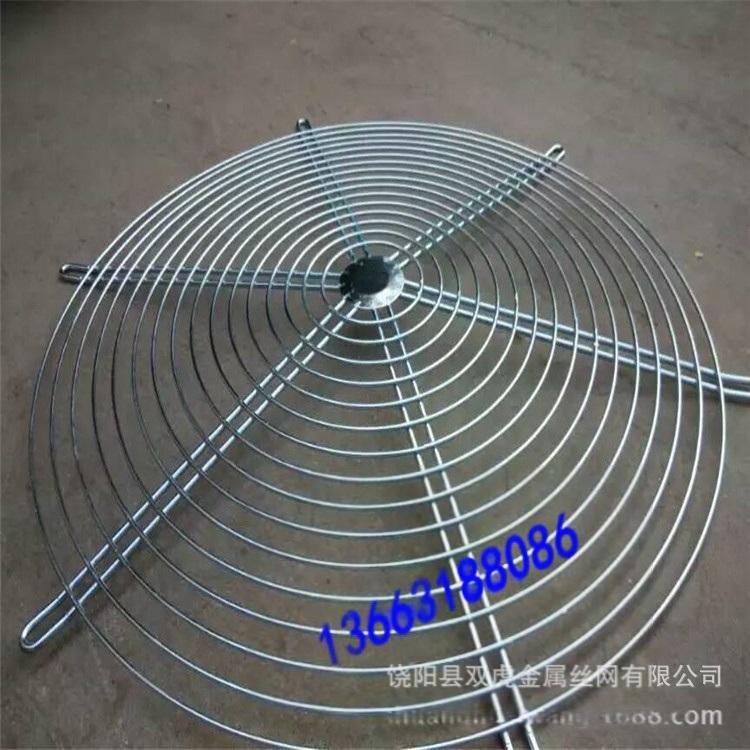 不锈钢风机罩_风机铁网罩 风机防护网罩 金属风机罩 不锈钢风机罩【价格 ...
