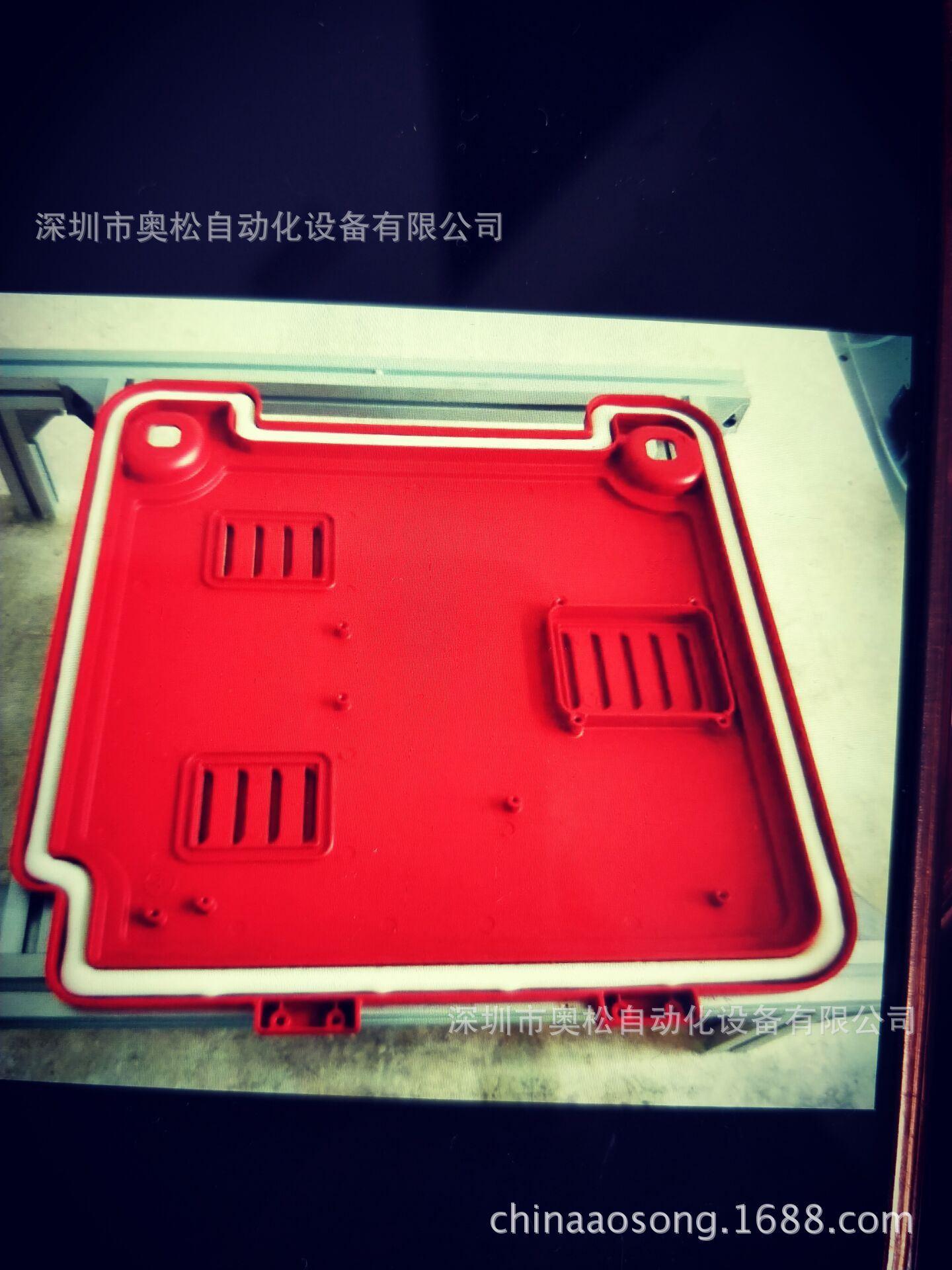 护外压铸板.jpg