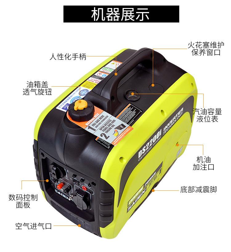 发电机定_10.jpg