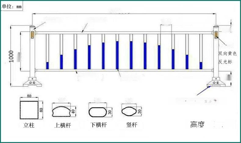100cm_副本