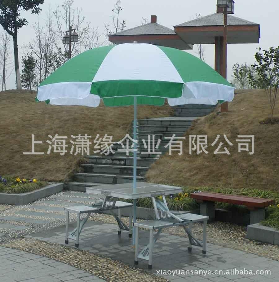折叠桌椅太阳伞