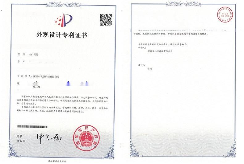 JK-430外观专利.jpg