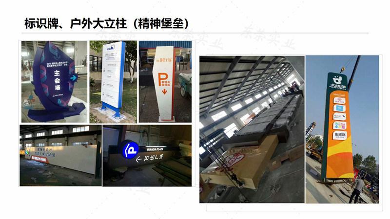 東莞市東榮實業投資有限公司_8.jpg