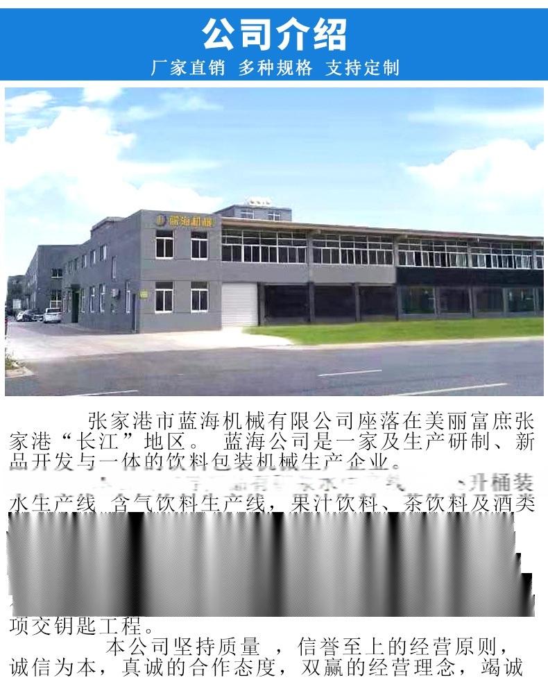 藍海詳情頁(2)_13