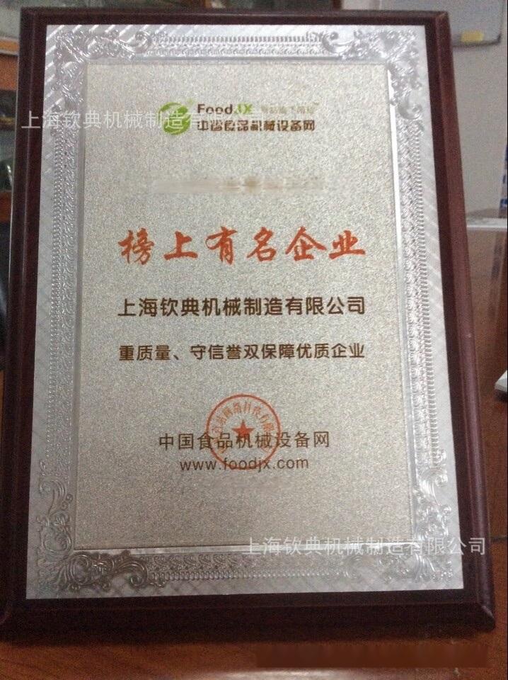 混合代用茶包装机果根叶代用茶包装机混合植物代用茶包装