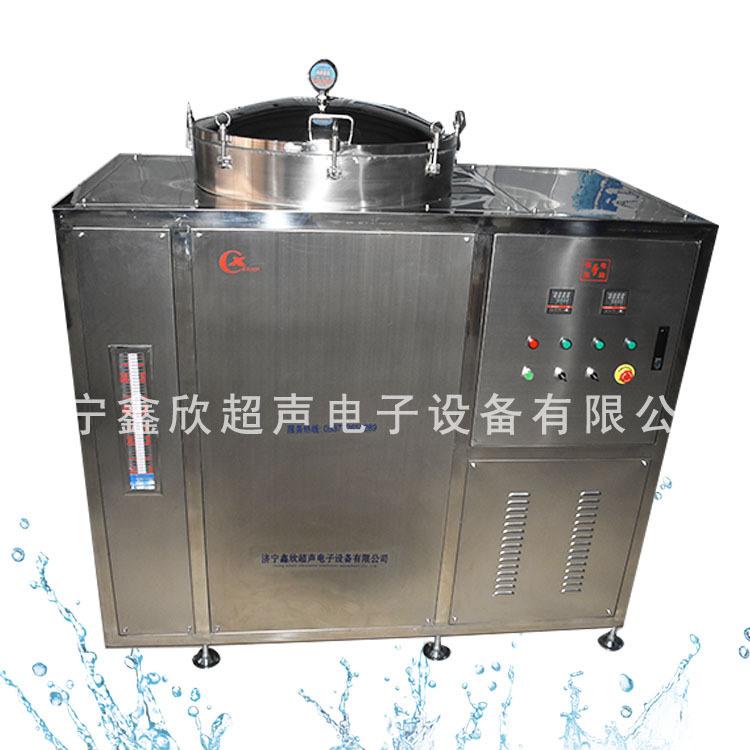 溶剂回收机2