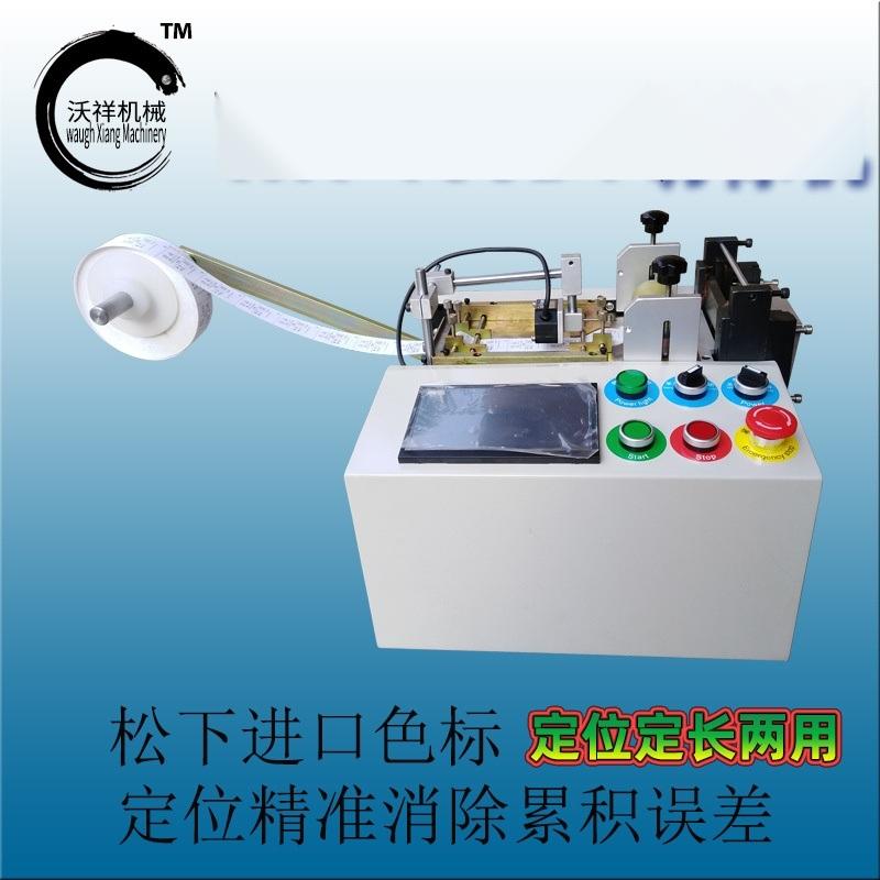 WX-100DY宋体-1