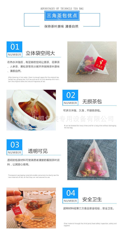 尼龙三角包详情页-水印_14.jpg