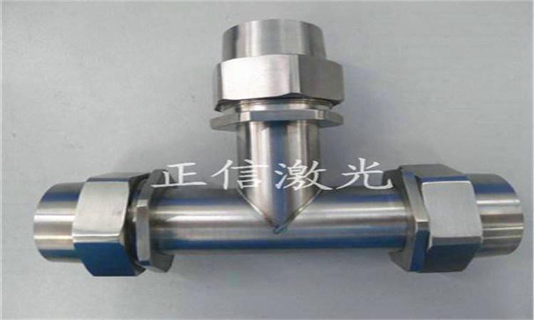 复件 (2) 不锈钢三通管焊接