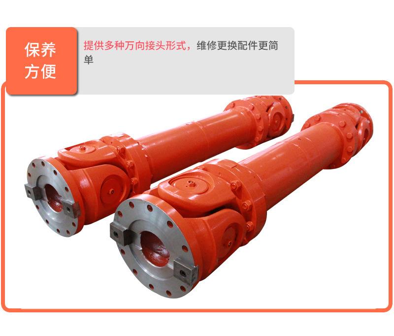 鋼管設備萬向軸詳情頁_08.jpg