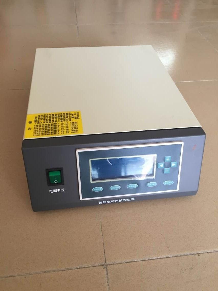 智能超声波发生器1