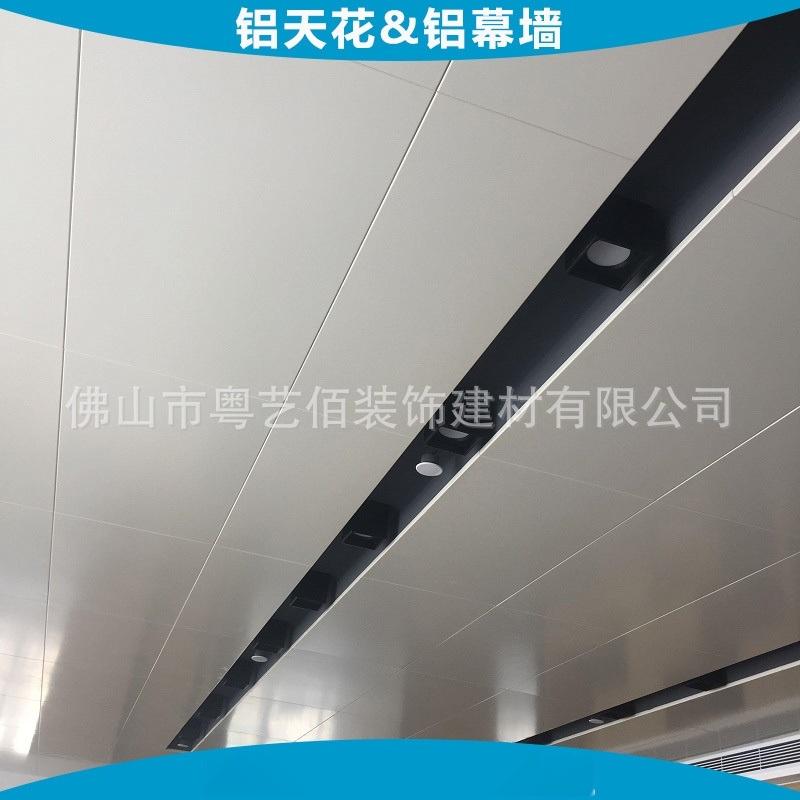 湛江财富滙铝板吊顶 (16)