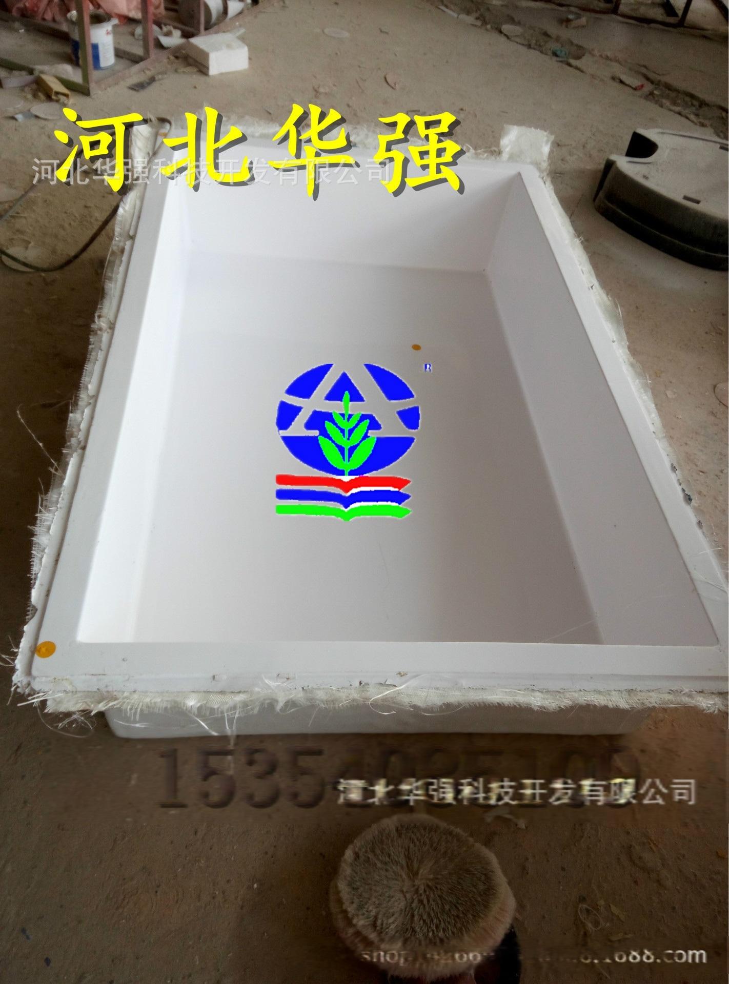 P60618-081644
