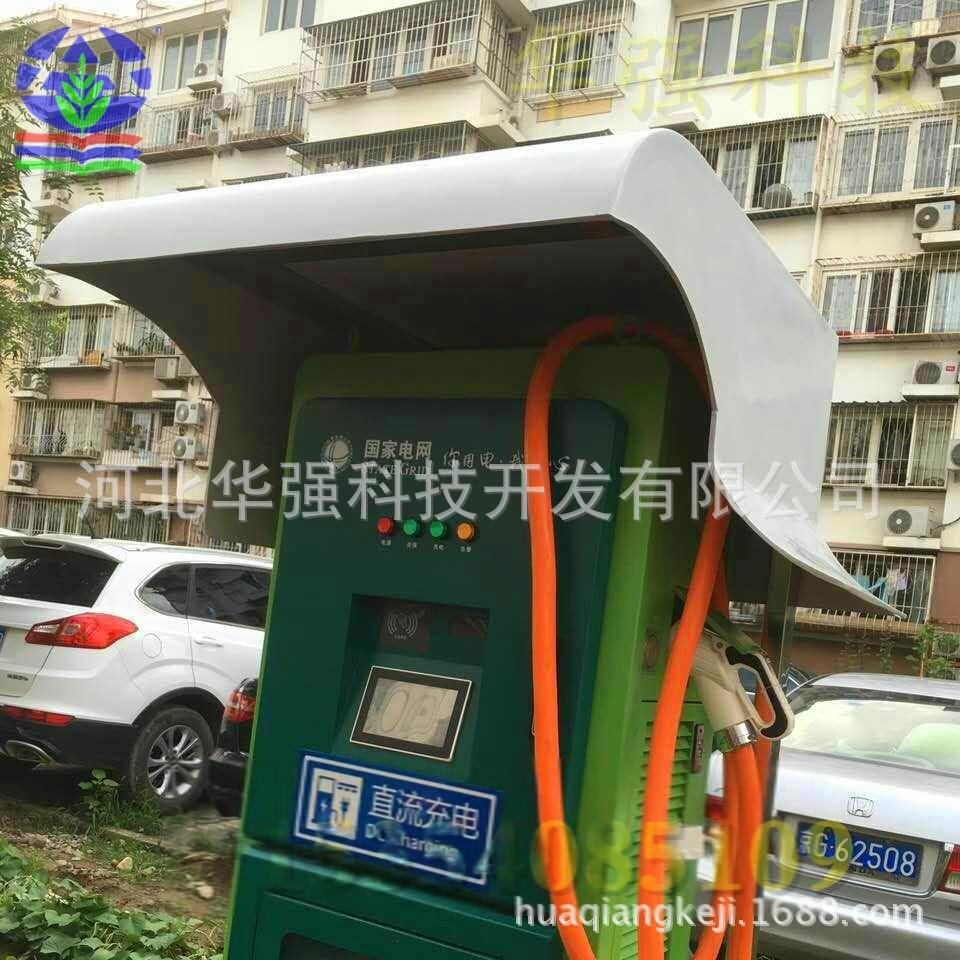充电桩防雨罩