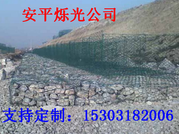 石笼网1 (37).jpg