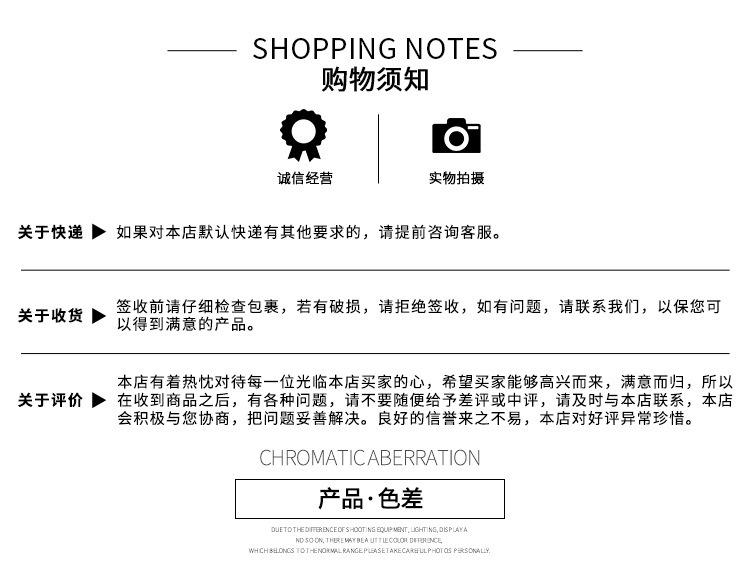 东莞市恒优装饰材料有限公司_12.jpg