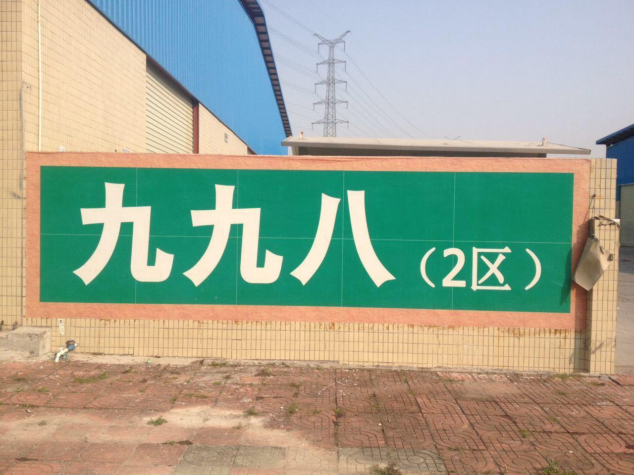 深圳市九九八科技有限公司厂家