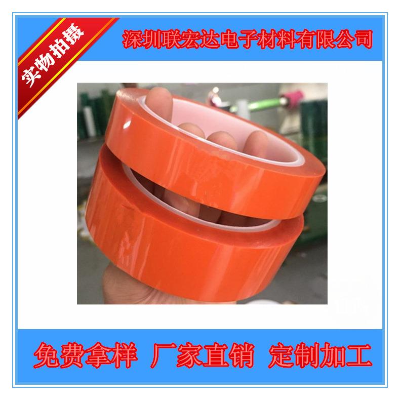 橙色PET-4