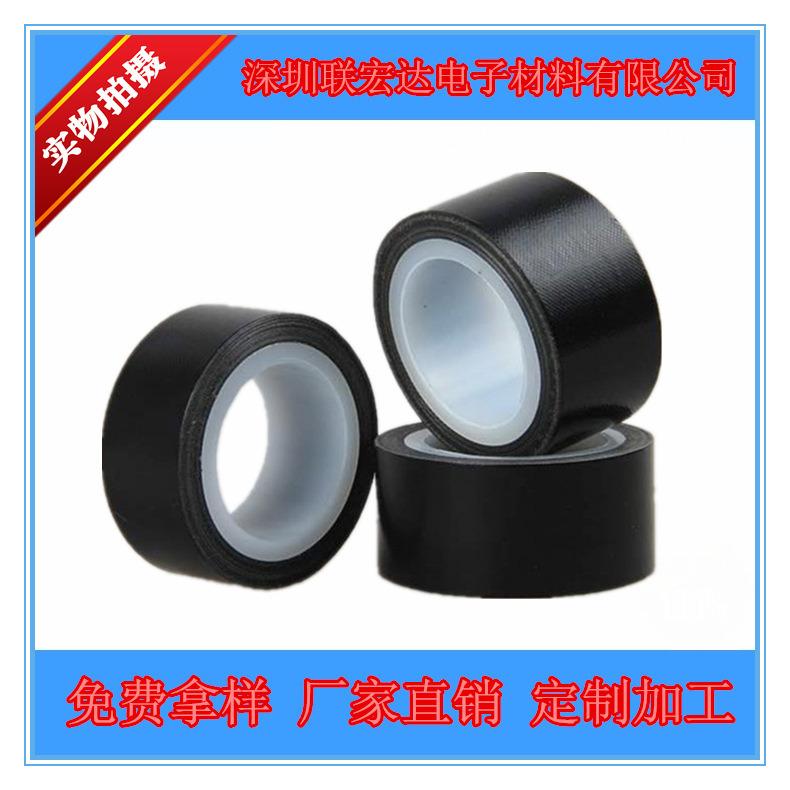 黑色铁氟龙胶带-1
