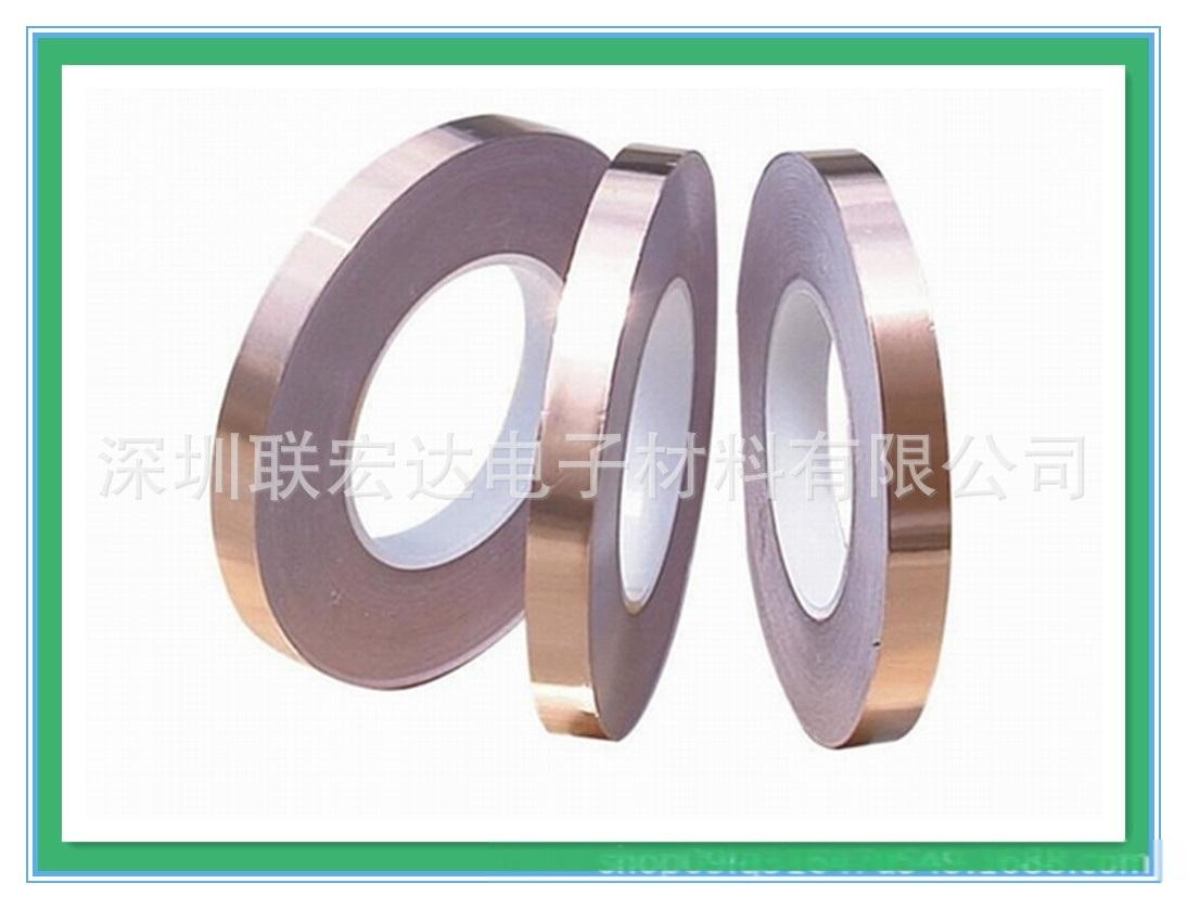 銅箔-10