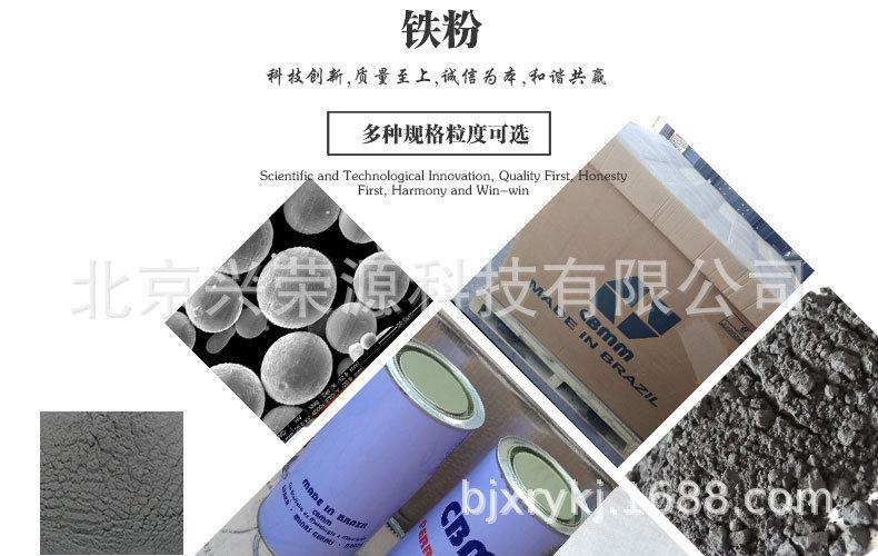 xqy-toppic790-500铁粉.jpg