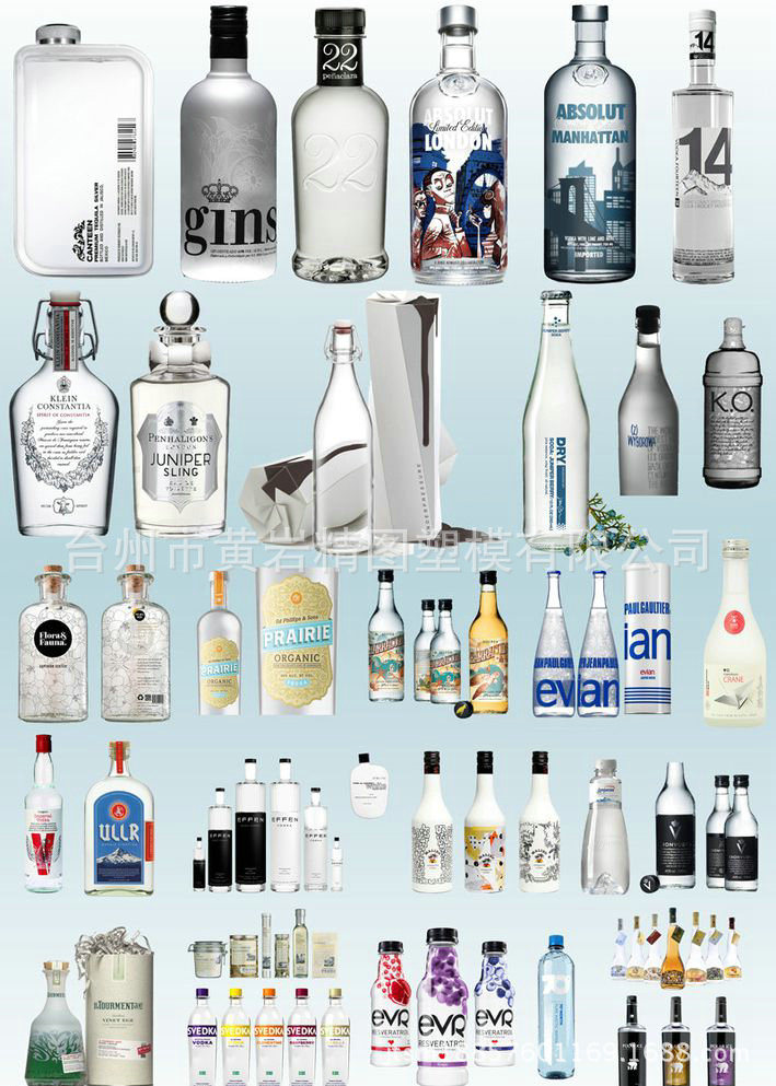 新型塑料瓶54