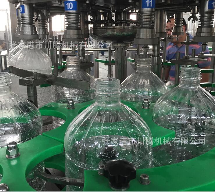 玻璃瓶自动灌装机