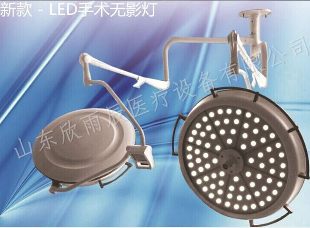 新款LED無影燈