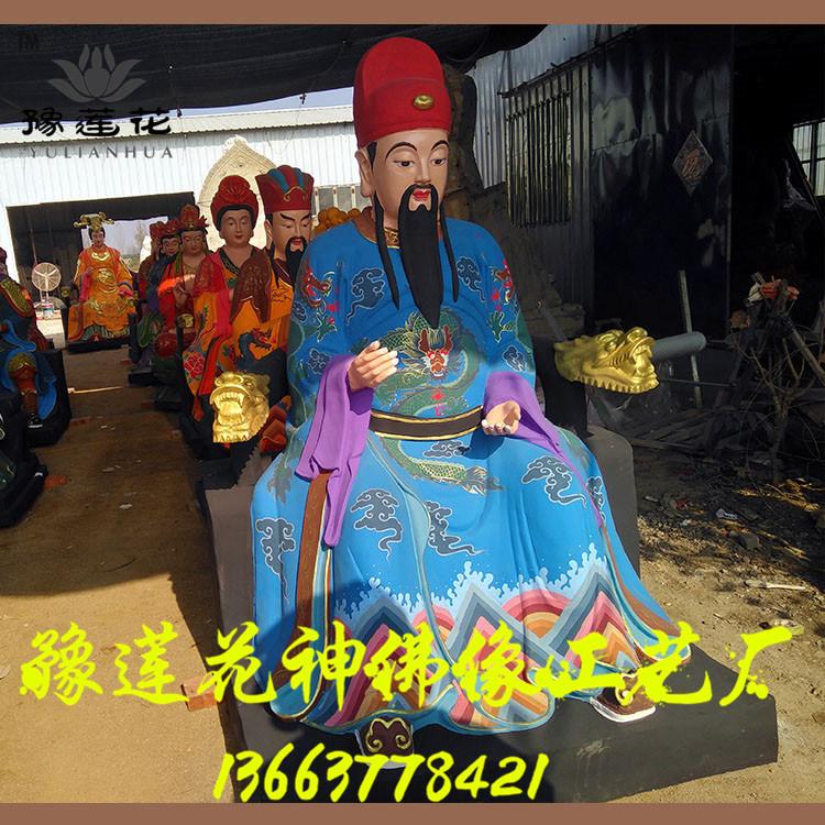孫思邈千金方、滿彩藥神像、藥王之首孫思邈、河南神像批發定製、