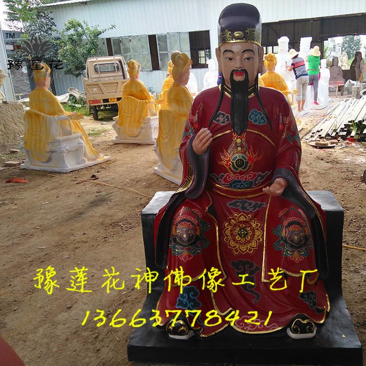 藥王孫思邈坐虎診龍、孫思邈藥雕塑像、藥王雕塑像河南佛像生產廠家、