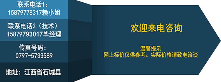 lixinji (2).jpg