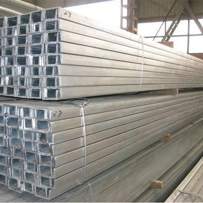 鍍鋅槽鋼1